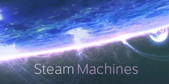 steammachines_02-550x273